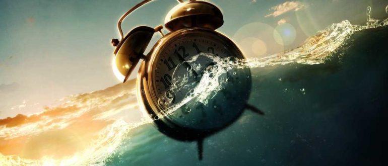 Время на Бали