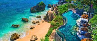 Bali 1024x575 330x140 - Отдых на Бали в октябре