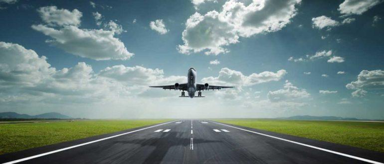 80321717 770x330 - Аэропорт в Джимбаране