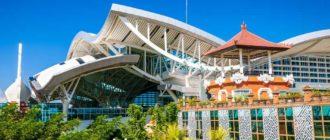 Аэропорт в Бали главный вход
