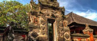 MuseumBali2 330x140 - Музей Бали в Денпасаре