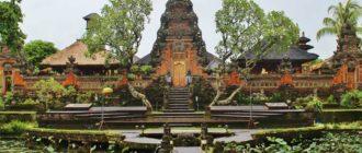 puri saren ubud 330x140 - Королевский дворец Пури-Сарен в Убуде