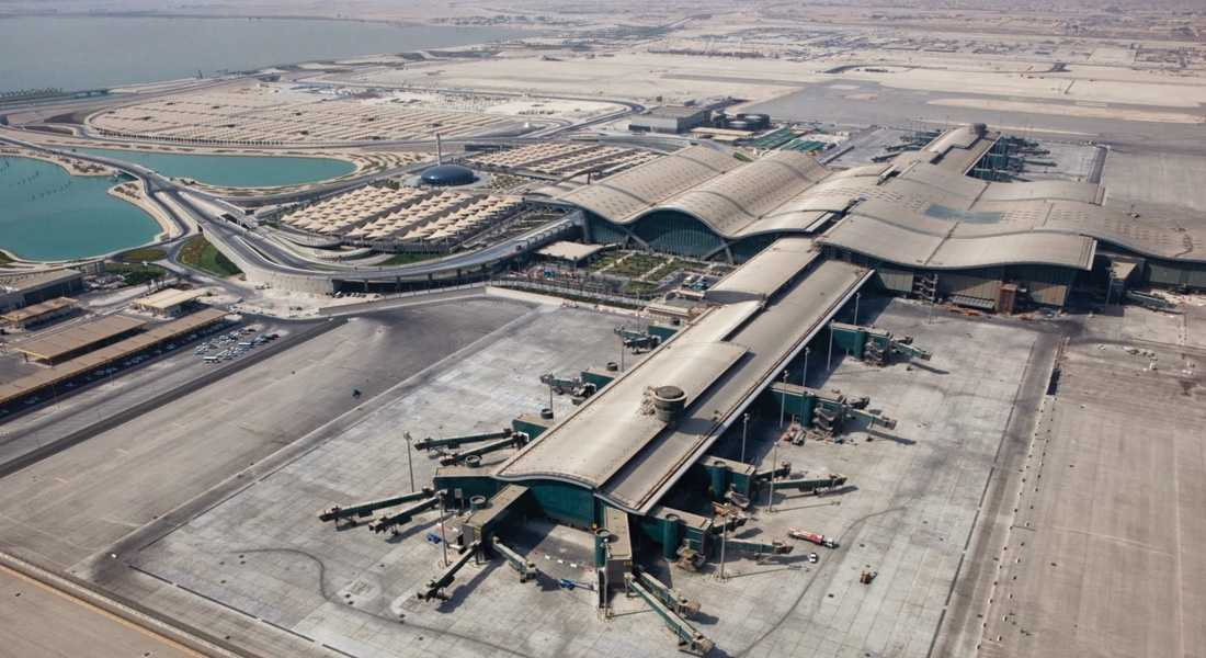 Сколько лететь по маршруту Катар-Бали