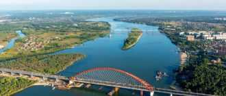 Обь и два моста в Новосибирске