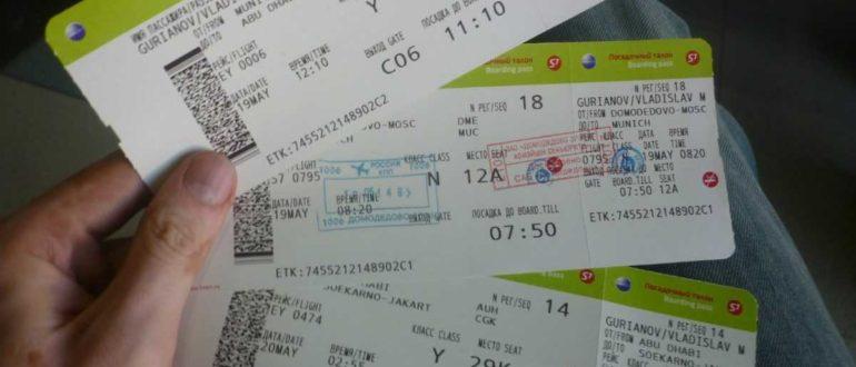 4ywKQDhjTvc 770x330 - Сколько стоит билет на Бали?