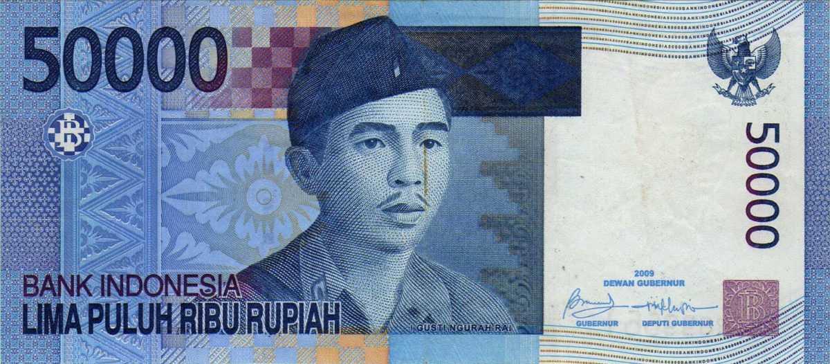 Банкнота банка Индонезии