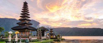 Indonezia utazas Bali Pura Ulun Danu Bratan uduljon balin header 330x140 - Когда лучше ехать отдыхать на Бали?