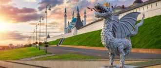 cd6f1e2b6cf1cbefb2fb33463e9e23f4 330x140 - Сколько лететь до Бали из Казани