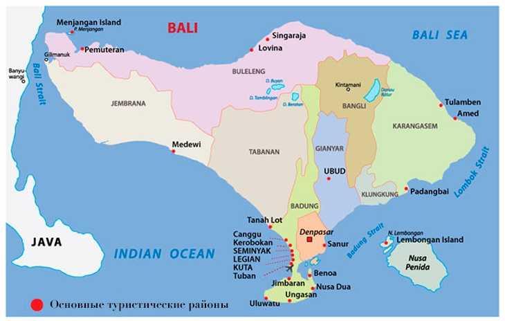 Где искать остров Бали на карте мира?