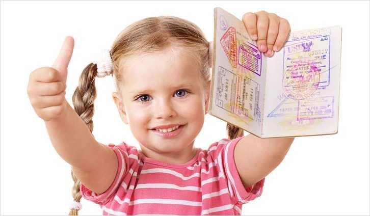 Документы для выезда ребенка на Бали 4